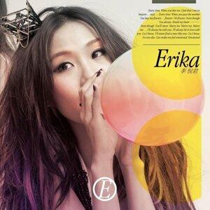 李悅君 (Erika Lee) 歌手頭像