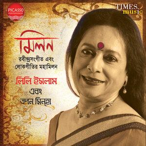 Lili Islam, Tapan Sinha 歌手頭像