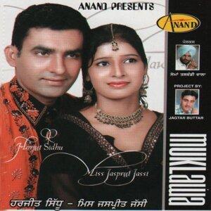Harjeet Sidhu with Miss Jaspreet Jassi 歌手頭像