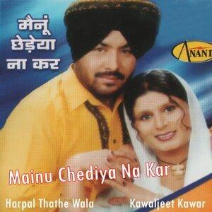 Harpal Thathe Wala with Kawaljeet Kawar 歌手頭像