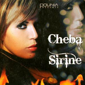 Cheba Sirine 歌手頭像