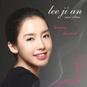 Lee Ji An 이지안 歌手頭像