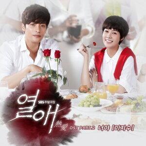 Lee Ji Su 이지수 歌手頭像