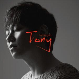 TONY 토니 歌手頭像