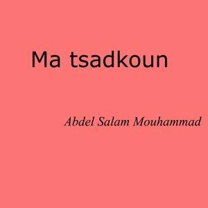 Abdel Salam Mouhammad 歌手頭像