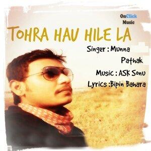 Munna Pathak 歌手頭像
