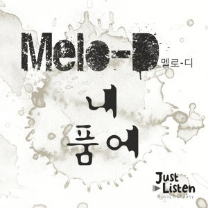 Melo-D [멜로디] 歌手頭像