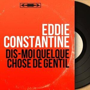 Eddie Constantine 歌手頭像