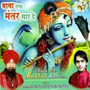Lakhbir Singh Lakha, Rajdeep Gill Veera 歌手頭像