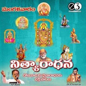 P. Srinivas, S.P. Sailaja, S.P. Balasubrahmanyam 歌手頭像