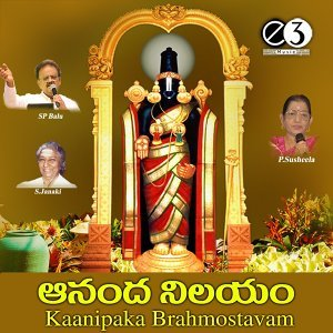 S.P. Balasubrahmanyam, S. Janaki, P. Susheela 歌手頭像