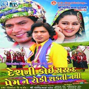 Mahesh Bhavariya, Maulik Mehta 歌手頭像