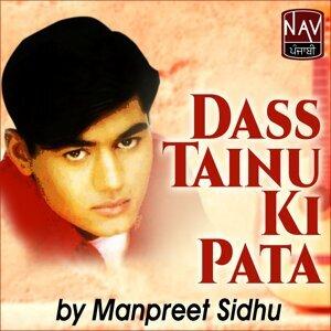 Manpreet Sidhu 歌手頭像