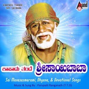 Parupalli Ranganath, Kishore. M. Nadigera 歌手頭像