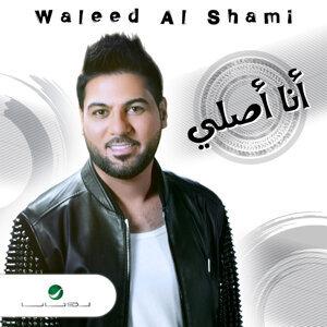 Waleed Al Shami 歌手頭像