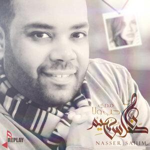 Nasser Sahim 歌手頭像