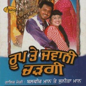 Balbir Maan with Sunita Maan 歌手頭像