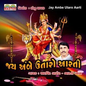 Arvind Barot, Bharti Vyas 歌手頭像