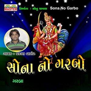 Prakash Barot 歌手頭像