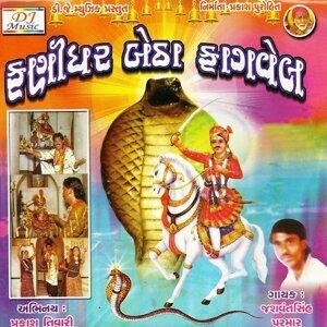 Jashwantsinh Parmar 歌手頭像