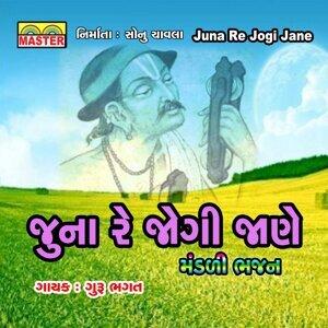 Guru Bhagat 歌手頭像