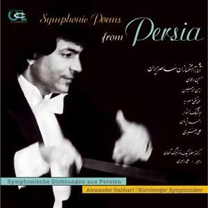 Symphonic Poems From Persia 歌手頭像
