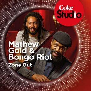Mathew Gold, Bongo Riot 歌手頭像