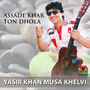 Yasir Khan Musa Khelvi 歌手頭像