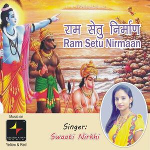 Swaati Nirkhi 歌手頭像