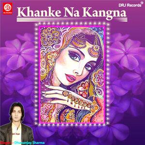 Dhananjay Sharma, Alka Singh Pahadiya 歌手頭像