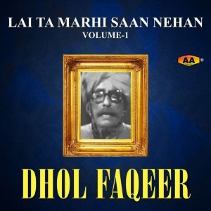 Dhol Fakir 歌手頭像
