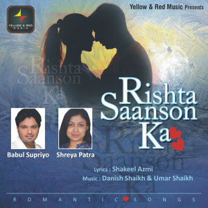 Shreya Patra, Babul Supriyo 歌手頭像