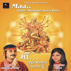 Vishnu Mishra, Shraddha Mishra 歌手頭像