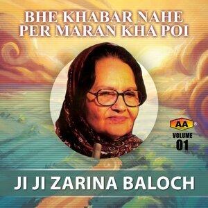 Jiji Zarina Baloch 歌手頭像