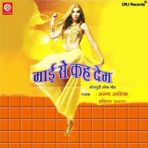 Ajay Aashiq, Vanita Vandana 歌手頭像