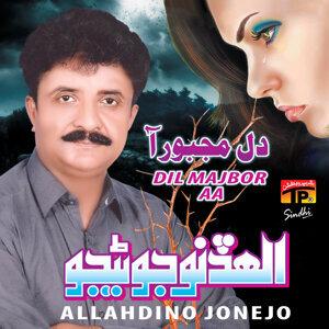 Allahdino Jonejo 歌手頭像