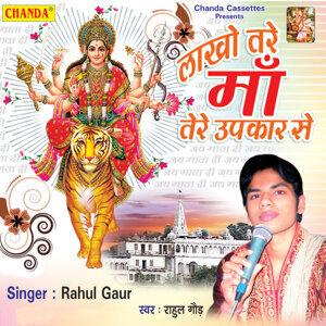 Rahul Gaur 歌手頭像