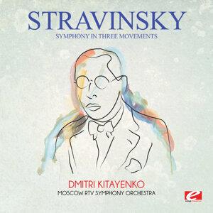 Moscow RTV Symphony Orchestra, Dmitri Kitayenko 歌手頭像