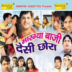 Praveen Mukhija, Tarun Sagar 歌手頭像
