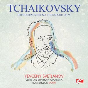 USSR State Symphony Orchestra, Yevgeny Svetlanov, Boris Shulgin 歌手頭像