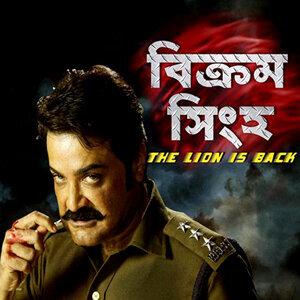 Bappi Lahiri, Shreepritam 歌手頭像