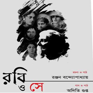 Ranjon Bandopadhyay, Aditi Gupta 歌手頭像