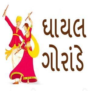 Dilipsinh Devda , Manisha Nayak 歌手頭像