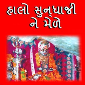 Mukesh Prajapati , Haresh Prajapati  , Janak Thakor 歌手頭像