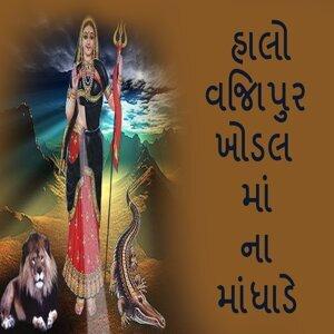 Chavda Kalpesh , Kshotriya Vinay 歌手頭像