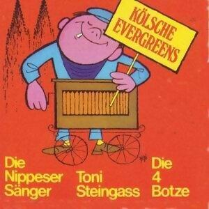 Echt Kolsch 歌手頭像