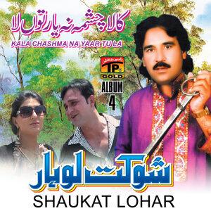 Shaukat Lohar 歌手頭像