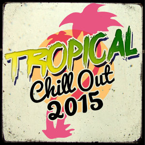 After beach ibiza lounge, Chill Out Music Cafe, Tropical Chill Out Music Club 歌手頭像