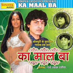 Radhe Shyam Rasiya 歌手頭像