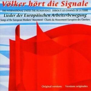 Volker hort die Signale 歌手頭像